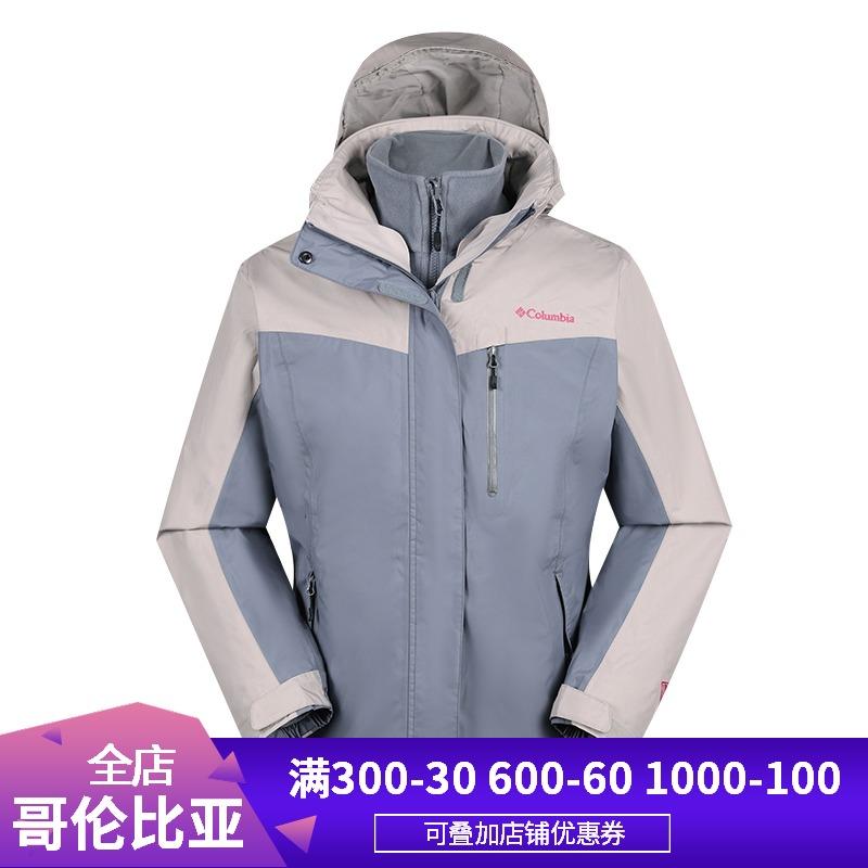 哥伦比亚女装秋冬新款户外防风防水保暖三合一冲锋衣PL7055021
