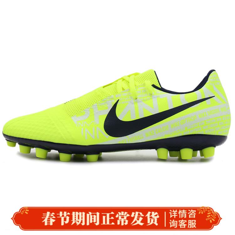 耐克男鞋2019新款运动鞋暗煞系列人造草地AG钉足球鞋CK0410-717