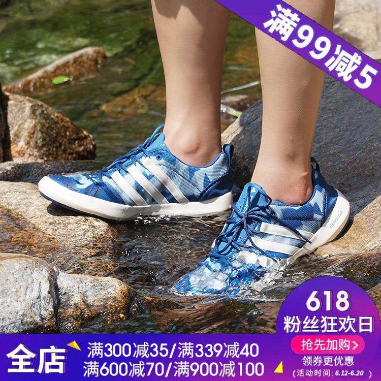 阿迪达斯男鞋女鞋2018夏户外越野速干透气涉水鞋溯溪鞋BB6104 D9