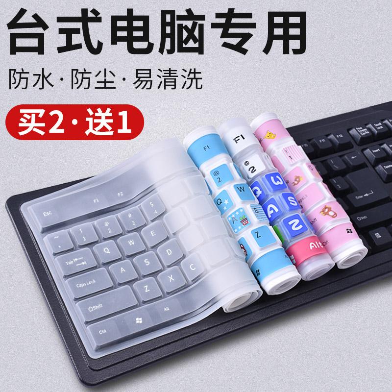 Кнопки для Nintendo Артикул 39449319253