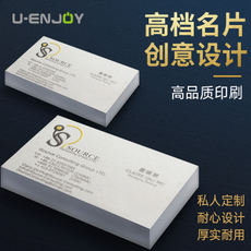 Color Printing Business Card Production Free Design Package Company