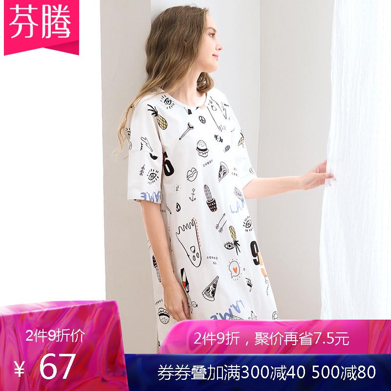 芬腾夏新款睡衣女针织纯棉短袖睡裙甜美卡通韩版中短裙家居服