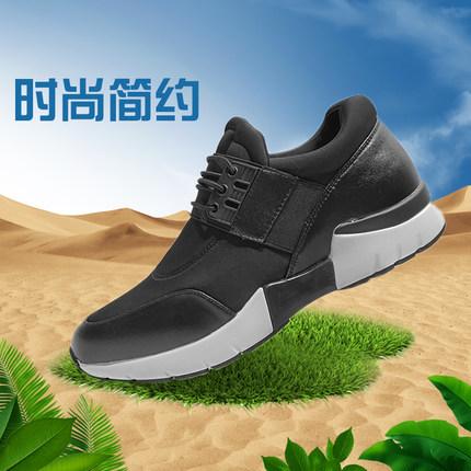 【亏本清仓】国际大牌代工出品  男士时尚圆头休闲鞋舒适运动鞋