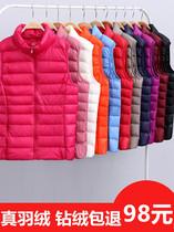 20冬季25少妇30岁年轻人40中年妈妈外套背心马甲女大码羽绒服坎肩