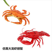 Simulation Soft Lobster Crab Toy Plastic Static Sea Animal Lobster Model Child Cognitive Gift