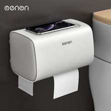 卫生纸盒卫生间纸巾双层置物架厕所家用免打孔创意防水抽纸卷纸筒图片