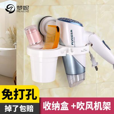 电吹风机架子强力免打孔吸盘式吹风筒架卫生间壁挂浴室收纳置物架使用感受