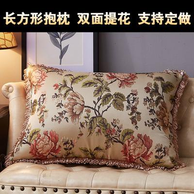 欧式抱枕沙发背靠垫50 70大号靠背长方形床头靠背垫套含芯可拆洗618大促