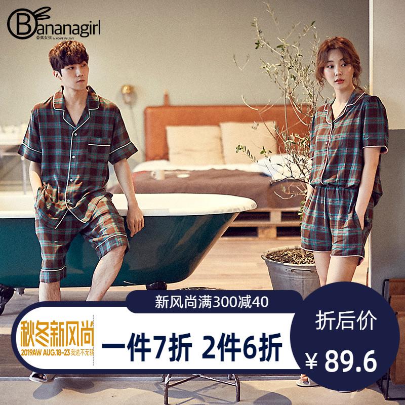 Пижамы для семейных пар Артикул 590660668894