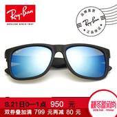 RayBan雷朋太阳镜男女款方形前卫潮流彩膜反光镜面0RB4165F可定制