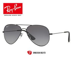 RayBan雷朋太阳眼镜男女款蛤蟆镜偏光开车司机镜0RB3558墨镜