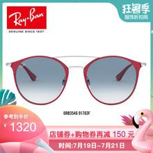 RayBan雷朋2019夏季新品男女时尚前卫街头渐变墨镜0RB3546可定制图片