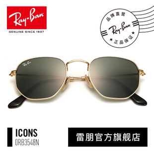 RayBan雷朋太阳眼镜男女款圆形个性复古舒适简约潮流0RB3548N墨镜