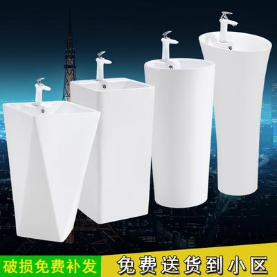 立柱式洗脸盆陶瓷一体立柱盆卫生间洗手盆个性阳台洗手台盆连体