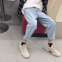 Hong Kong style spring new washed wide leg jeans men's Korean version of the simple solid color loose straight nine points pants tide