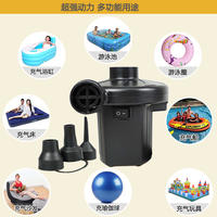 Universal air pump pump upgrade 210 watt electric pump swimming ring mattress swimming pool inflatable