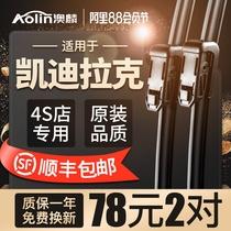 锐欧雨刷原装KX5KX3福瑞迪智跑狮跑K5K3赛拉图K2适用起亚雨刮器