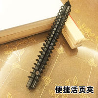 A5 folder book accessories 20 hole binders data collation folder binding clips coil loose leaf core storage clips