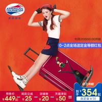 美旅拉杆箱几米IP小型卡通旅行箱18/20/24寸儿童可登机行李箱TH9