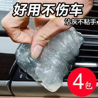 Air conditioning outlet clean soft car supplies car interior dust universal interior clearance cleaning artifact cleaning mud