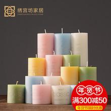 现代简约家居装饰品圆形香薰蜡烛 浪漫生日客厅卧室用品小摆件