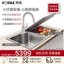 Y1水槽洗碗机家用全自动嵌入式智能小尺寸小型 方太 厂家直送