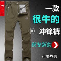 男冲锋裤秋冬