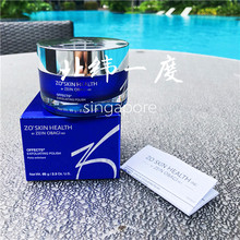 現貨Zo Skin Health Exfoliating Polish 維他命C抗氧磨砂 65g