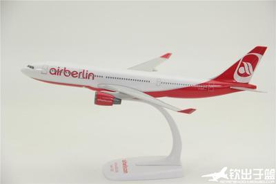 飞机模型 空客A330-200德国柏林航空  礼品摆件 ABS 1:200 可拼装