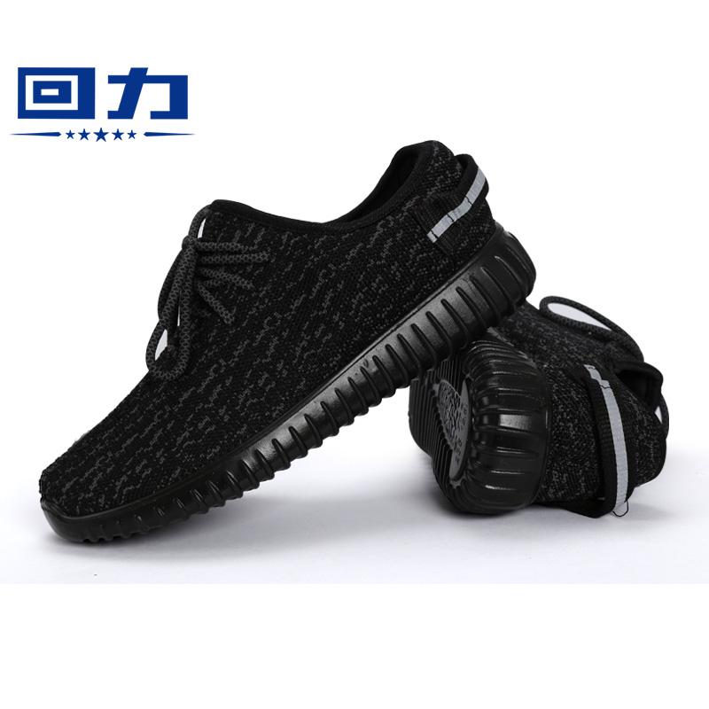 回力休闲鞋女鞋夏透气网鞋潮流男士运动鞋男跑步鞋飞织潮鞋鞋子男