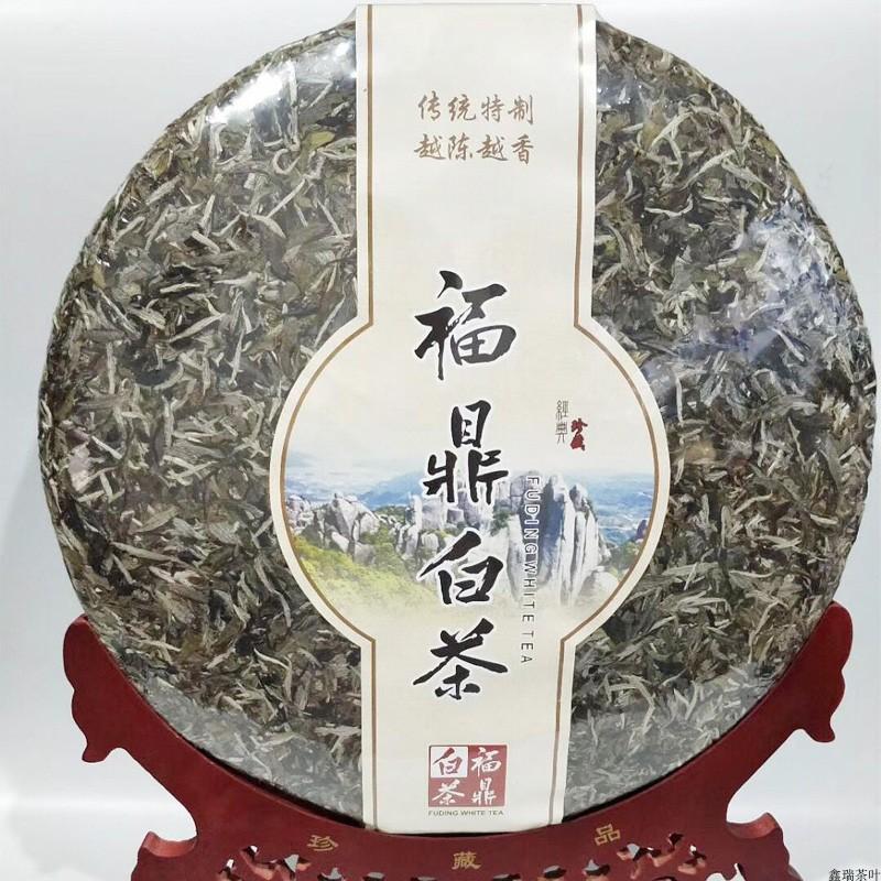 Чай Пай Му Тан Артикул 577441929045