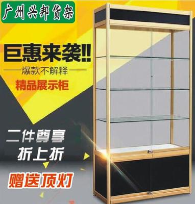 精品烟柜展示柜玻璃柜便利店超市烟酒柜台展柜陈列柜木质货架定制