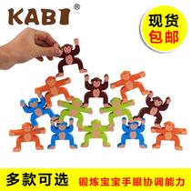 儿童猴子平衡积木游戏木制 幼儿园益智早教区角玩教具小中大班