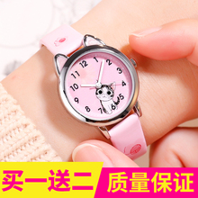 Children's Watches for Girls and Primary School Students