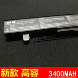 Asus original A41-X550A X450V/C Y481C Y581C FX50J K550J notebook battery
