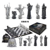 Harry Potter Peripheral Wizard Chess Set Ron Knight Philosopher's Stone Chess Gift Hand-in-Bag