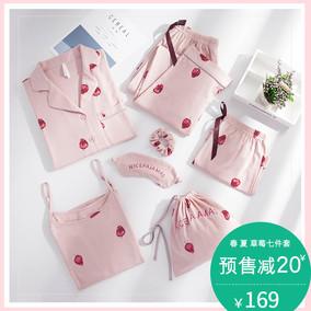 安之伴草莓七件套睡衣女夏春秋甜美可爱纯棉长袖家居服套装大码
