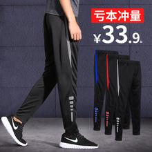 Sports pants Men's autumn and winter football training uniform Pants Loose leisure sweat absorption and fleece fitness running trousers
