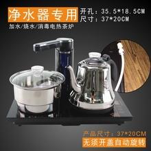 净水器专用电磁茶炉 无须开盖智能自动旋转加水烧水电热水壶茶具