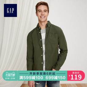 Gap男装长袖打底衬衫401359 基本款男士休闲衬衣