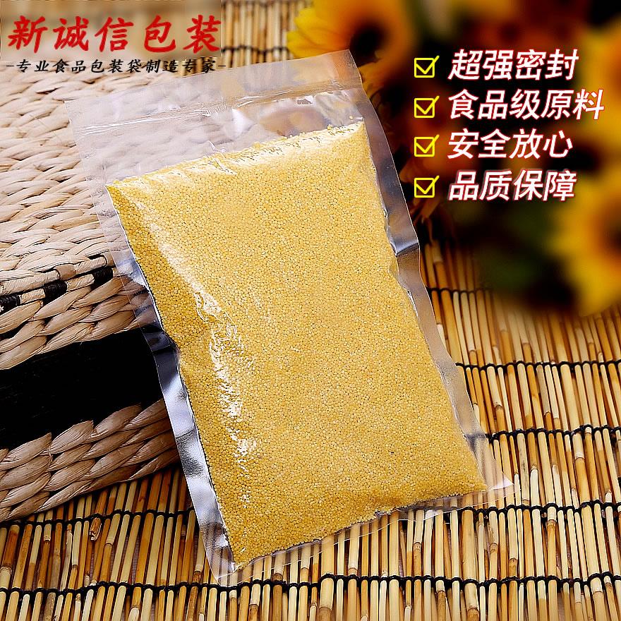 20*25cm透明食品袋真空包装袋杂粮抽气袋复合包装袋食品真空袋子