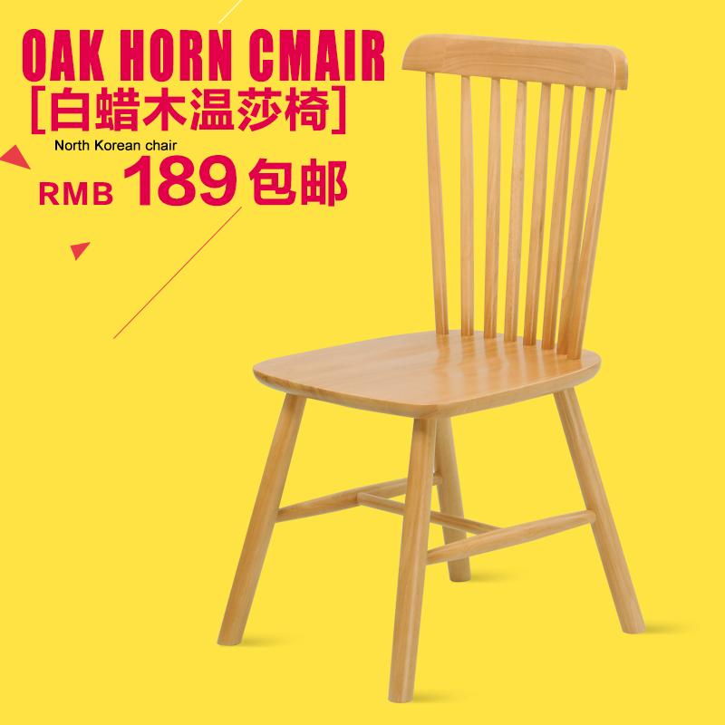饭店实木餐椅