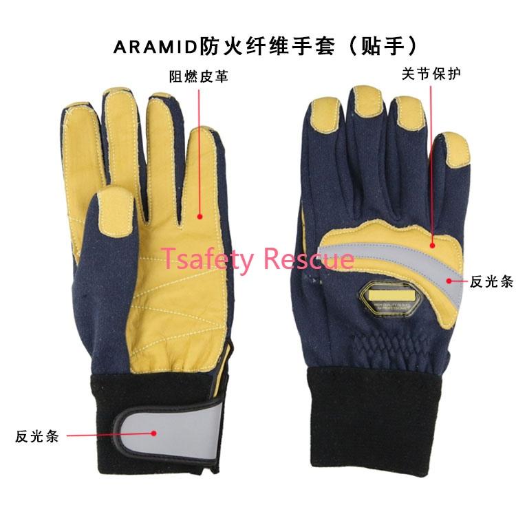 日本原装进口 防火纤维手套 消防比武竞赛 灭火抢险救援 薄型贴手