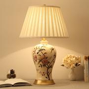 陶瓷台灯卧室床头灯客厅书房新中式美式田园欧式复古布艺全铜台灯