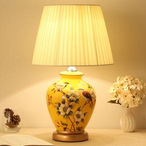 台灯卧室床头灯客厅新中式美式欧式地中海田园结婚房黄色陶瓷台灯