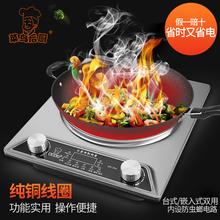 凹面电磁炉大功率爆炒菜家用凹形防水电池炉灶3000W嵌入式特价