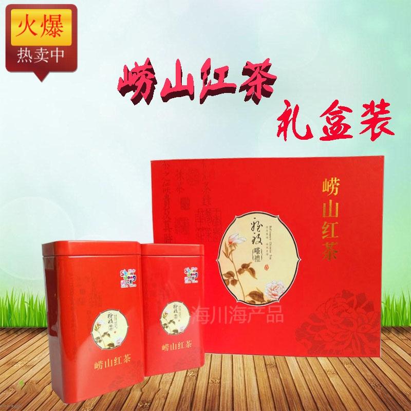 崂山红茶青岛