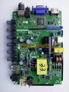 组装 杂牌 32寸 液晶电视机主板 TP.VST59.PB819 配屏 V315B5-P01
