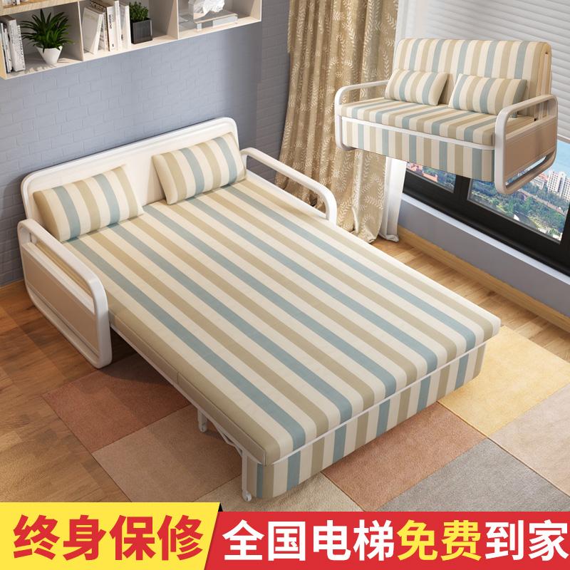 1米1.2米1.5米多功能沙发床
