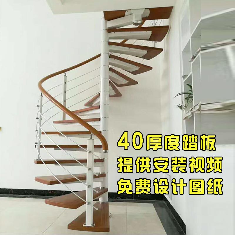 旋转楼梯定制室内复式别墅成品阁楼家用楼梯钢木简约整体实木楼梯